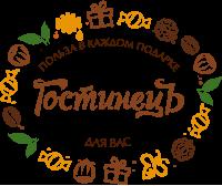 """Лавка подарков """"Гостинец"""" Санкт-Петербург"""